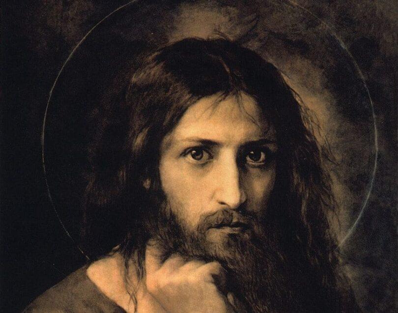 Image of Jesus Christ or Jesus of Nazareth